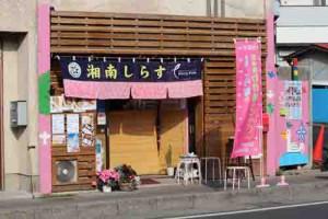 Kotori Kitcen (コトリ キッチン)